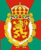 Българската Армия – официален сайт