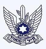 Israeli Air Force official website