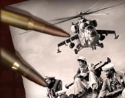 SkyWar – Авиация в локальных конфликтах